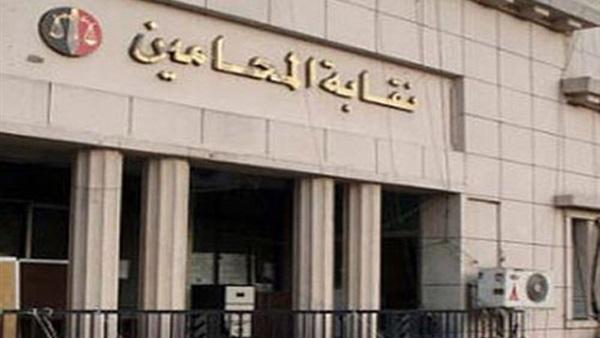 «المحامين»: سداد الاشتراكات قبل تنقية جداول النقابة
