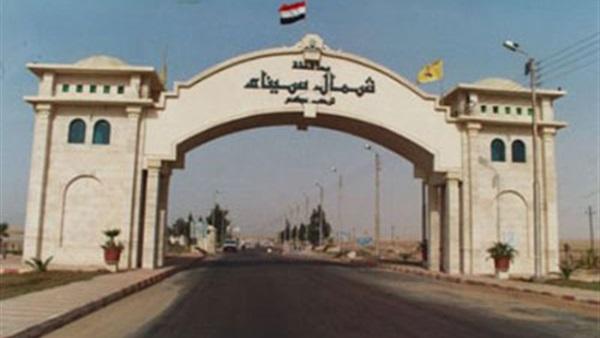«شباب شمال سيناء»: ملتزمون باللوائح المالية والإدارية في الأنشطة الرياضية