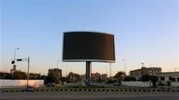 31 شاشة عرض لمتابعة نهائي إفريقيا مجانا بالإسماعيلية