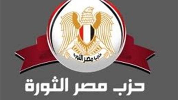 بعد 23 عاما.. طرد «حزب الغلابة» من مقره بالإسكندرية