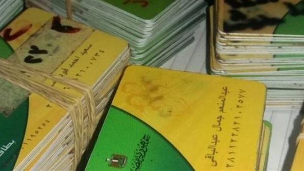 «تموين كفر الشيخ» تعيد 50 ألف و600 بطاقة بعد حذفها