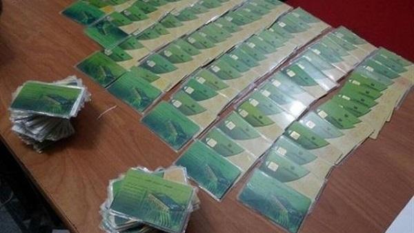 ضبط رئيس مكتب تموين لاستيلائه على بطاقات الدعم
