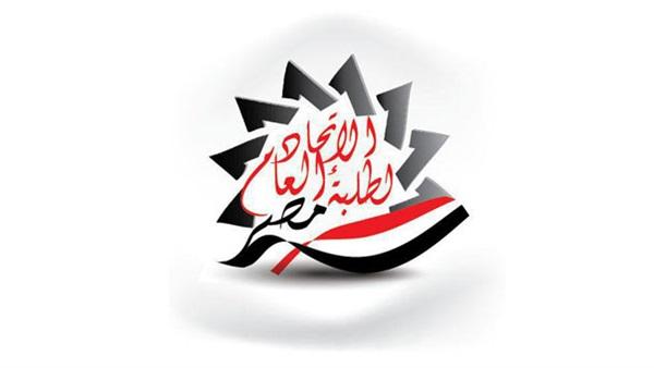 الاتحادات الطلابية تطالب برحيل وزير التعليم العالي ومحاكمته صوت