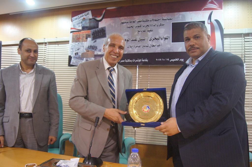 2  تكريم اللواء نبيل عبد الوهاب