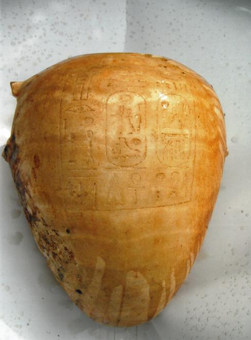 الآثار تعلن تفاصيل القطع المستردة من قبرص  (1)