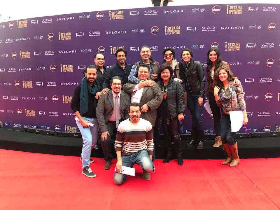 فريق عمل حفل افتتاح مهرجان القاهرة السينمائى