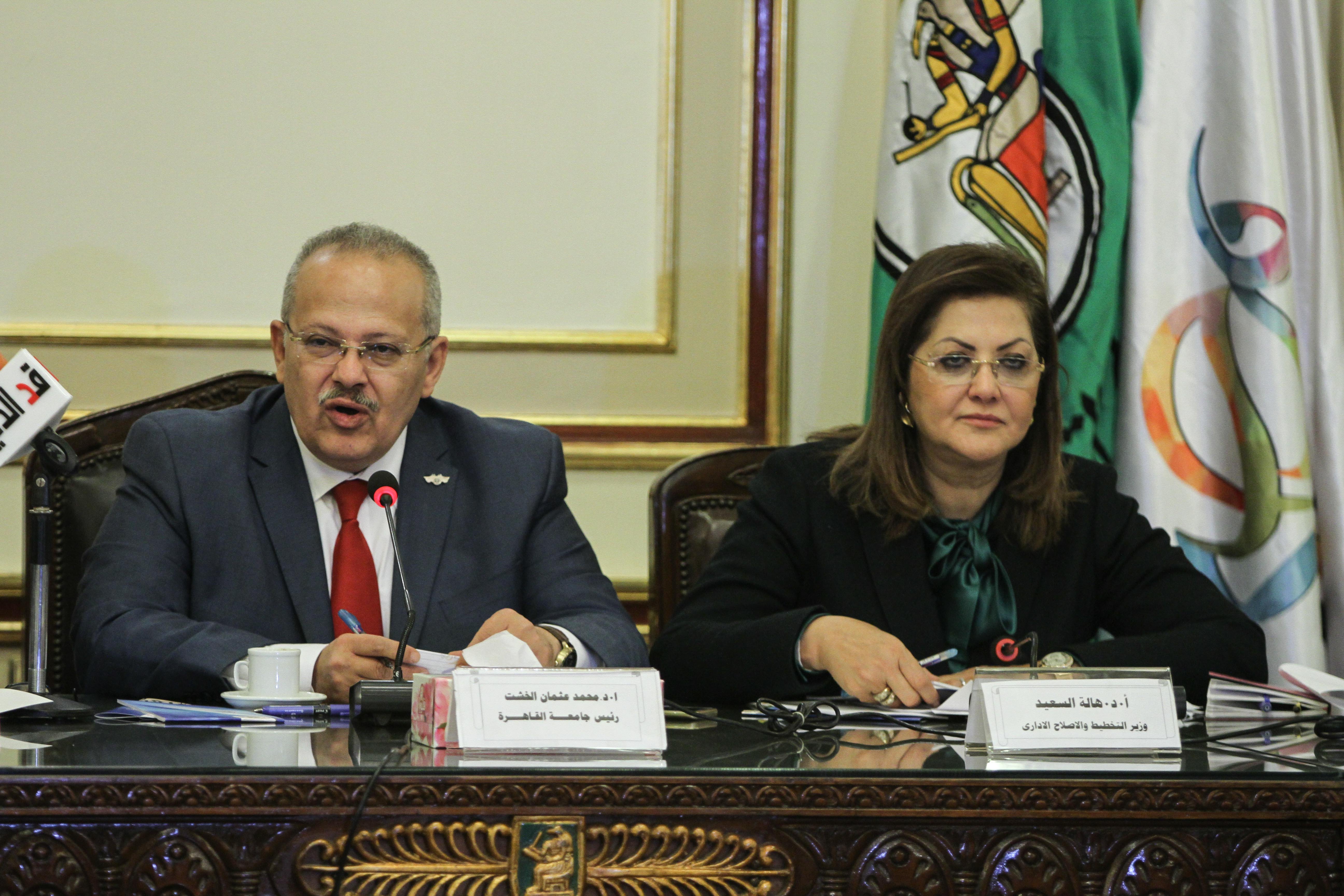 Ashraf Fawzy (1)