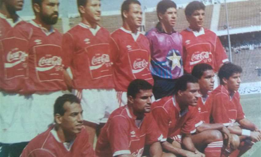 فريق الاهلى جيل التسعينات