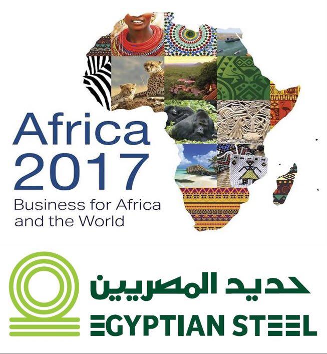 حديد المصريين راعى مؤتمر إفريقيا 2017 بمدينة شرم الشيخ
