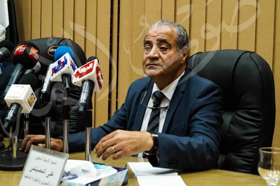 وزارة التموين (6)