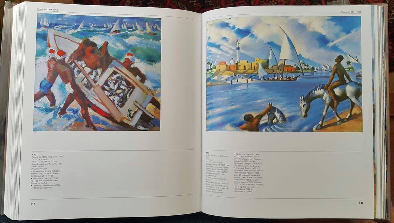 الكتالوج المسبب أول موسوعة موثقة عن الفنان محمود سعيد (4)