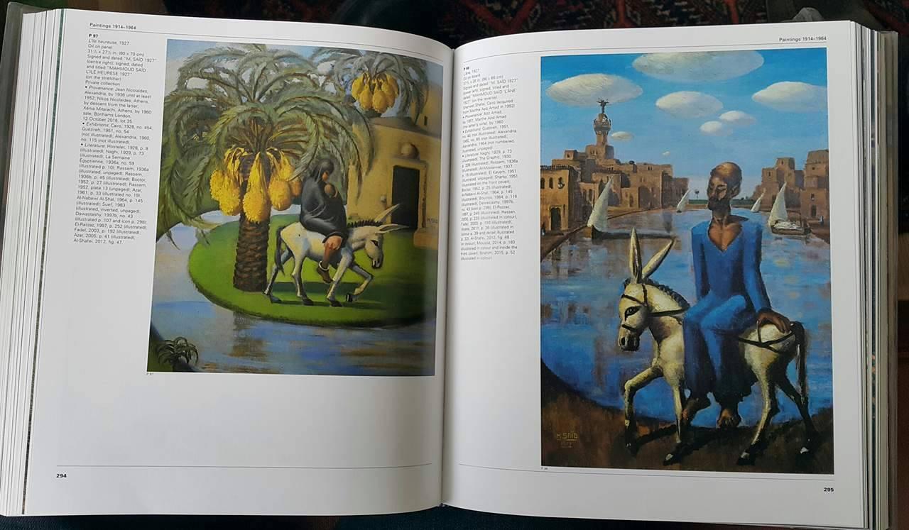 الكتالوج المسبب أول موسوعة موثقة عن الفنان محمود سعيد (5)