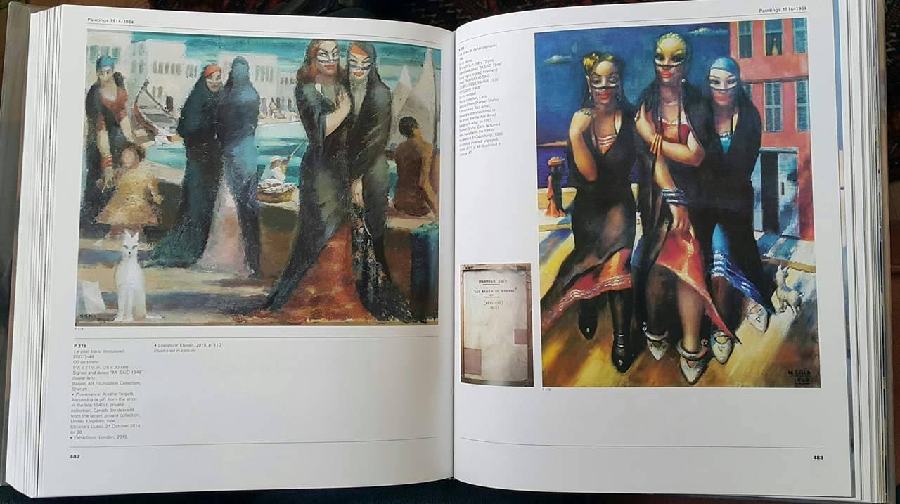 الكتالوج المسبب أول موسوعة موثقة عن الفنان محمود سعيد (3)