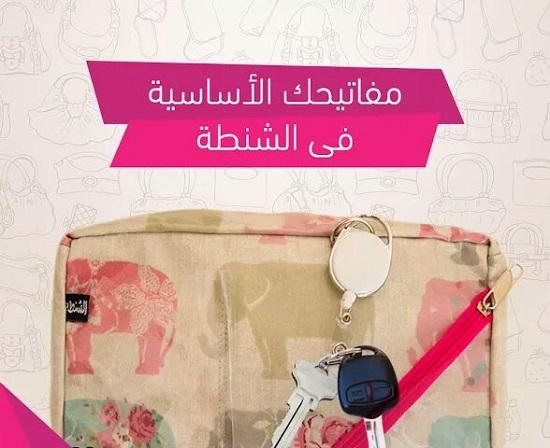اختراع مصري (3)