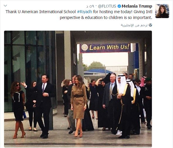 ميلانيا ترامب  على تويتر
