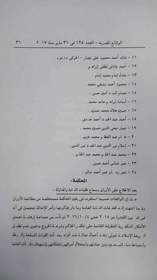 محمد سلامة 2