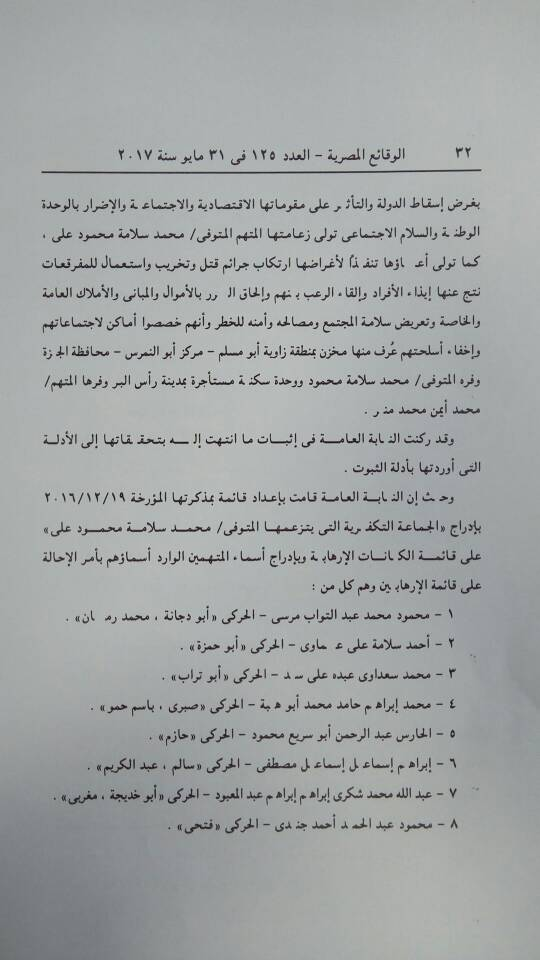 محمد سلامة 3