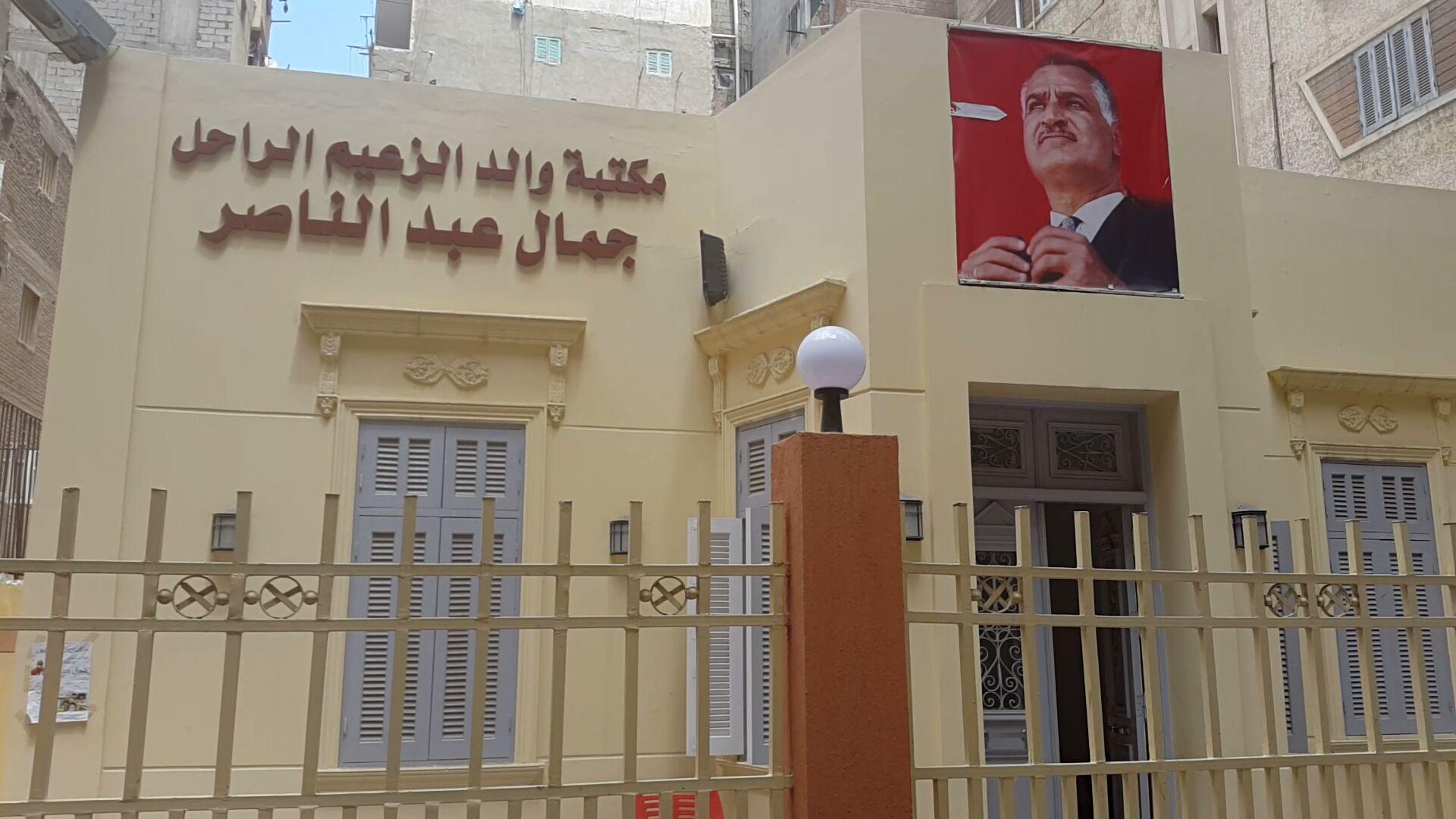 منزل الزعيم الراحل جمال عبد الناصر بالإسكندرية (3)