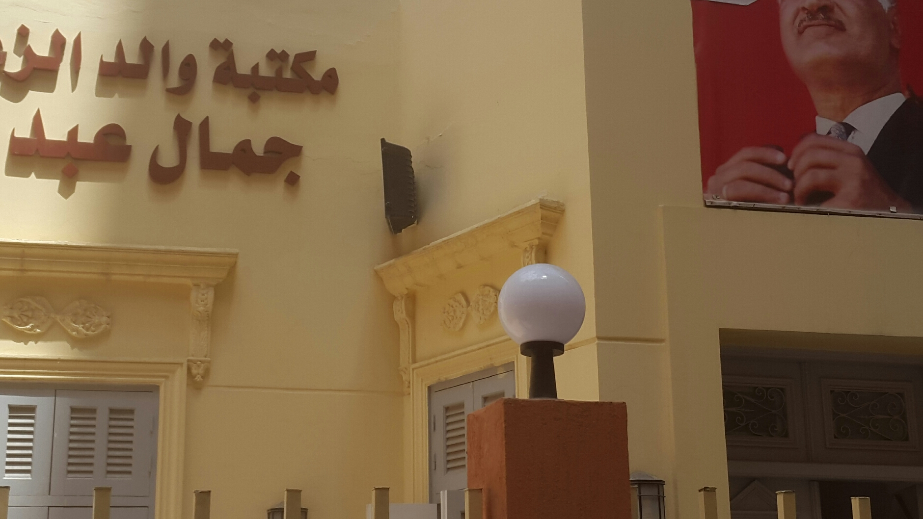 منزل الزعيم الراحل جمال عبد الناصر بالإسكندرية (2)