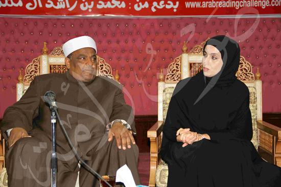 الاحتفال بالفائزين فى مسابقة تحدى القراءة العربية (15)