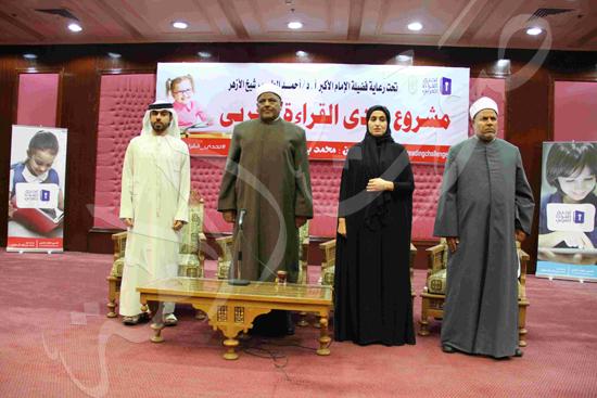 الاحتفال بالفائزين فى مسابقة تحدى القراءة العربية (12)