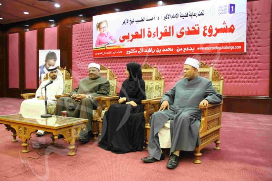 الاحتفال بالفائزين فى مسابقة تحدى القراءة العربية (6)