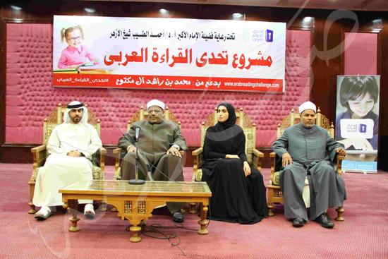 الاحتفال بالفائزين فى مسابقة تحدى القراءة العربية (2)