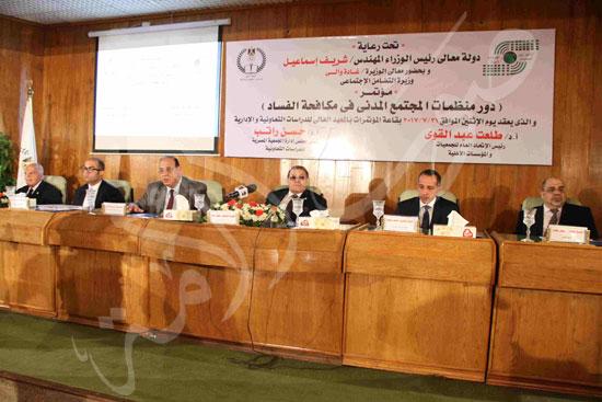 مؤتمر  دور منظمات المجتمع المدني في مكافحة الفساد (2)