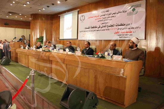 مؤتمر  دور منظمات المجتمع المدني في مكافحة الفساد (22)