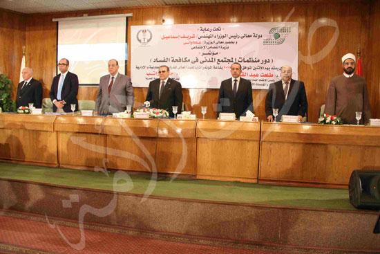 مؤتمر  دور منظمات المجتمع المدني في مكافحة الفساد (15)