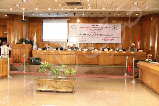 مؤتمر  دور منظمات المجتمع المدني في مكافحة الفساد (29)