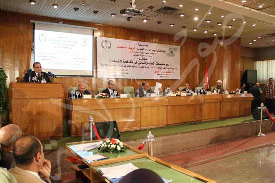 مؤتمر  دور منظمات المجتمع المدني في مكافحة الفساد (27)