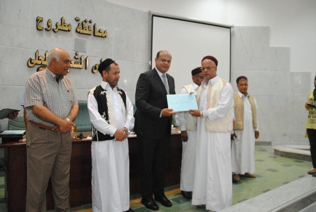 محافظ مطروح يكرم رموز المحافظة وأسماء أبطال وادي ماجد  (9)