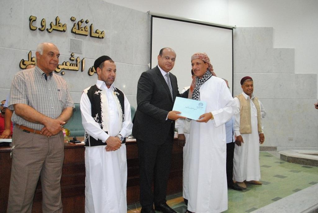 محافظ مطروح يكرم رموز المحافظة وأسماء أبطال وادي ماجد  (6)