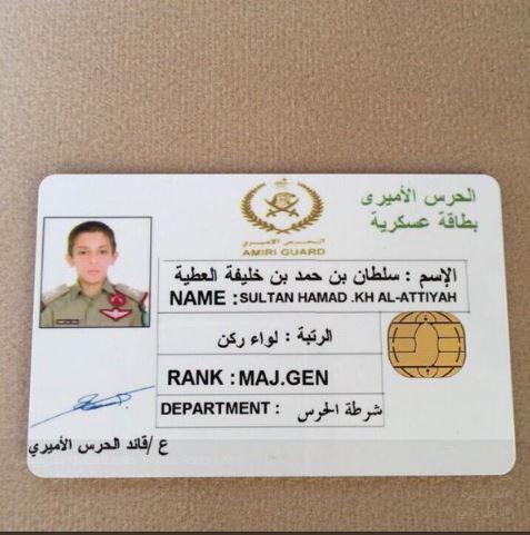 لعب عيال أمير قطر يقلد طفلا رتبة لواء أركان بالحرس الأميري ومغردون هيحارب بالمصاصة صوت الأمة