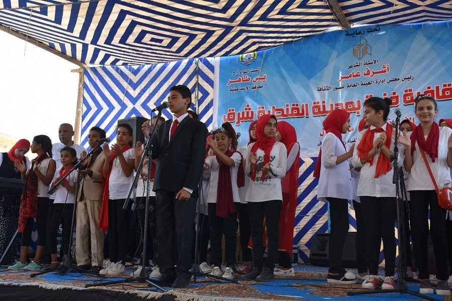 حفل افتتاح قصر ثقافة القنطرة شرق