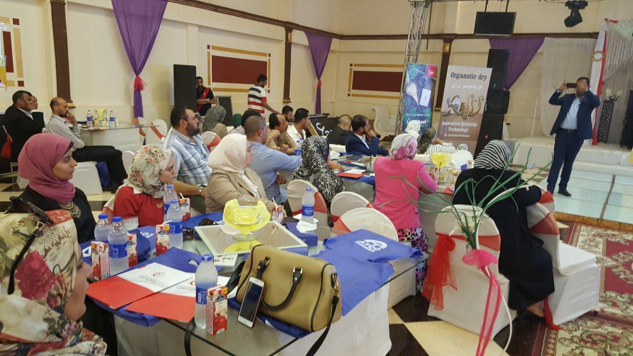 ورشة عمل للأطباء البيطريين عن تطوير الثروة السمكية بكفر الشيخ  (5)