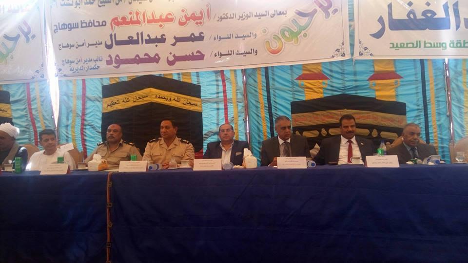 انهاء خصومة دار السلام 4