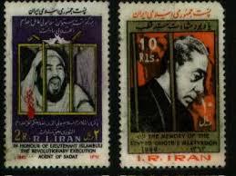 طابعا بريد إيرانيان للاحتفاء بسيد قطب وخالد الإسلامبولي