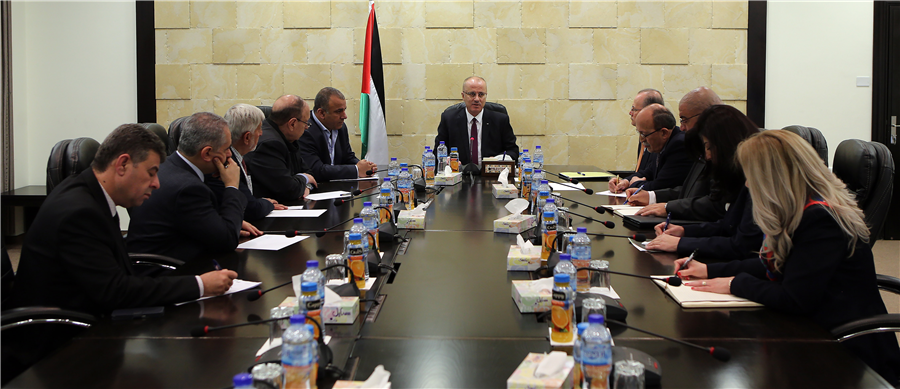 الحكومة الفلسطينية برئاسة رامي حمد الله
