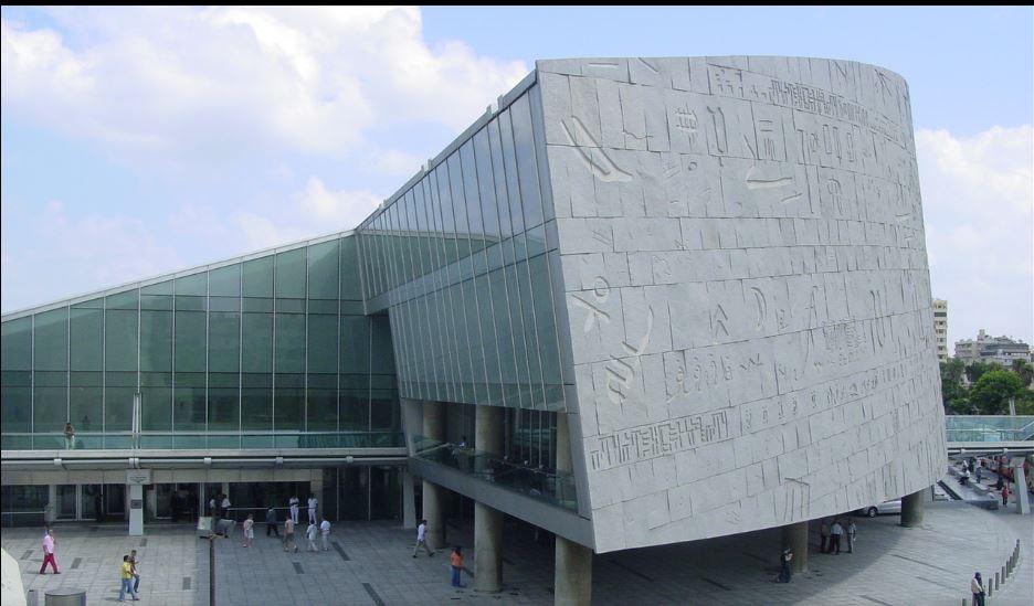 مكتبة الإسكندرية بالشاطبي