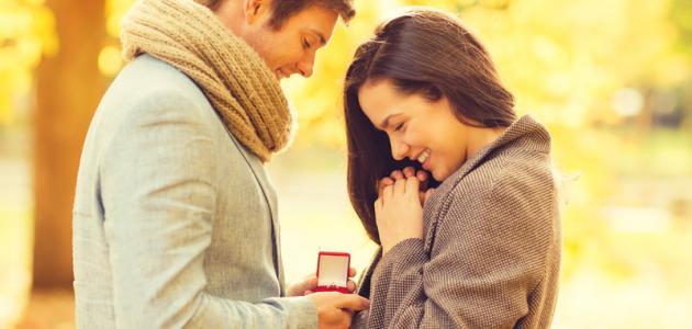 ما هي مواصفات شريك حياتك المثالي