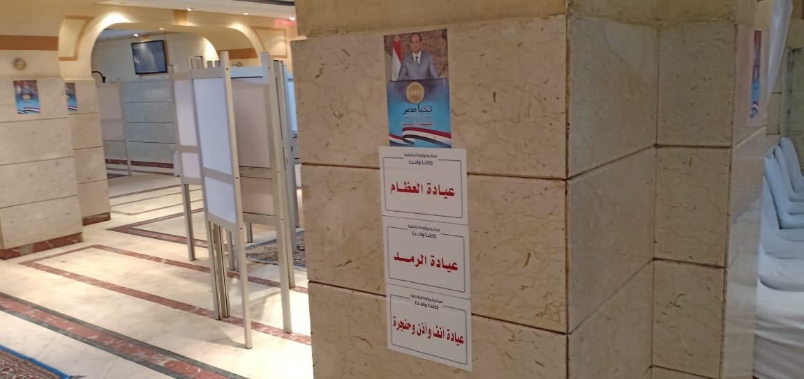 مبادره وزارة الداخليه (6)
