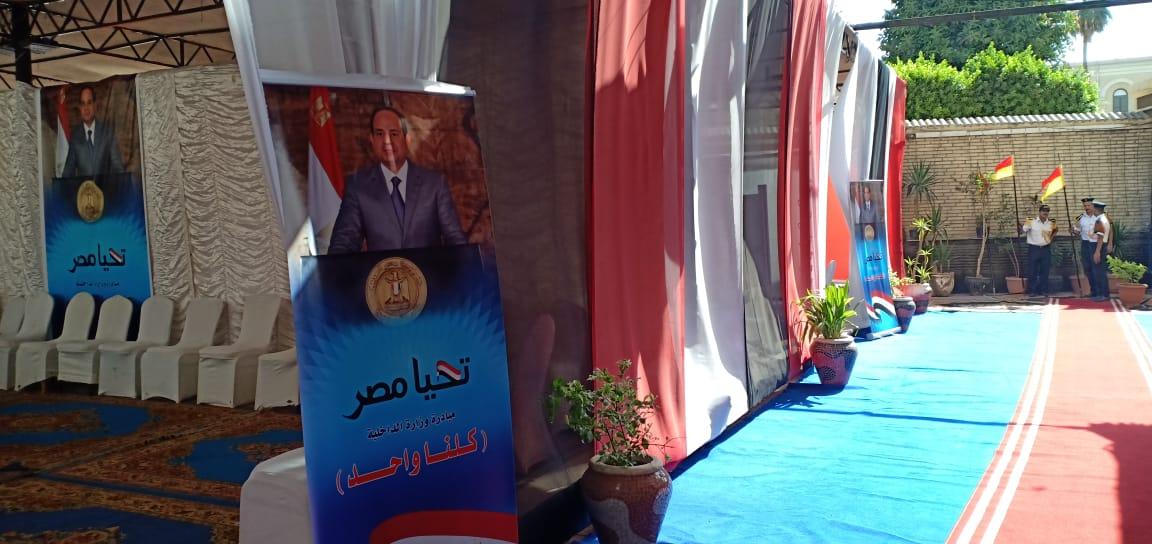 مبادره وزارة الداخليه (9)