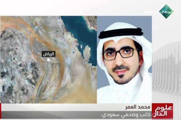 محمد العمر