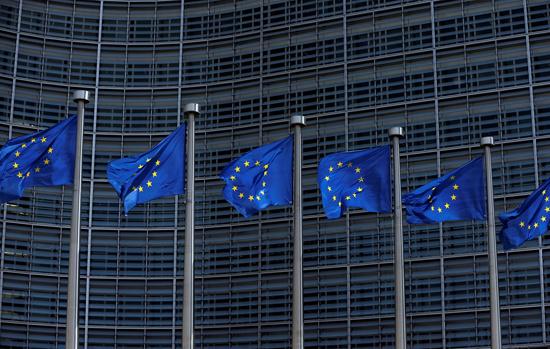 الاتحاد الأوروبي (1)