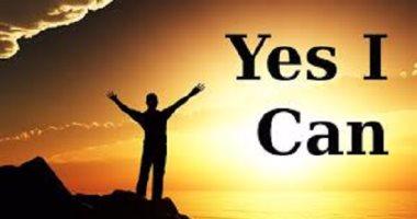 تستطيع