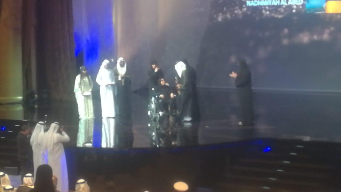 حفل توزيع جوائز فاطمة بنت مبارك (4)