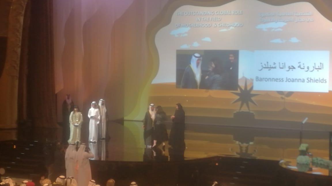 حفل توزيع جوائز فاطمة بنت مبارك (24)