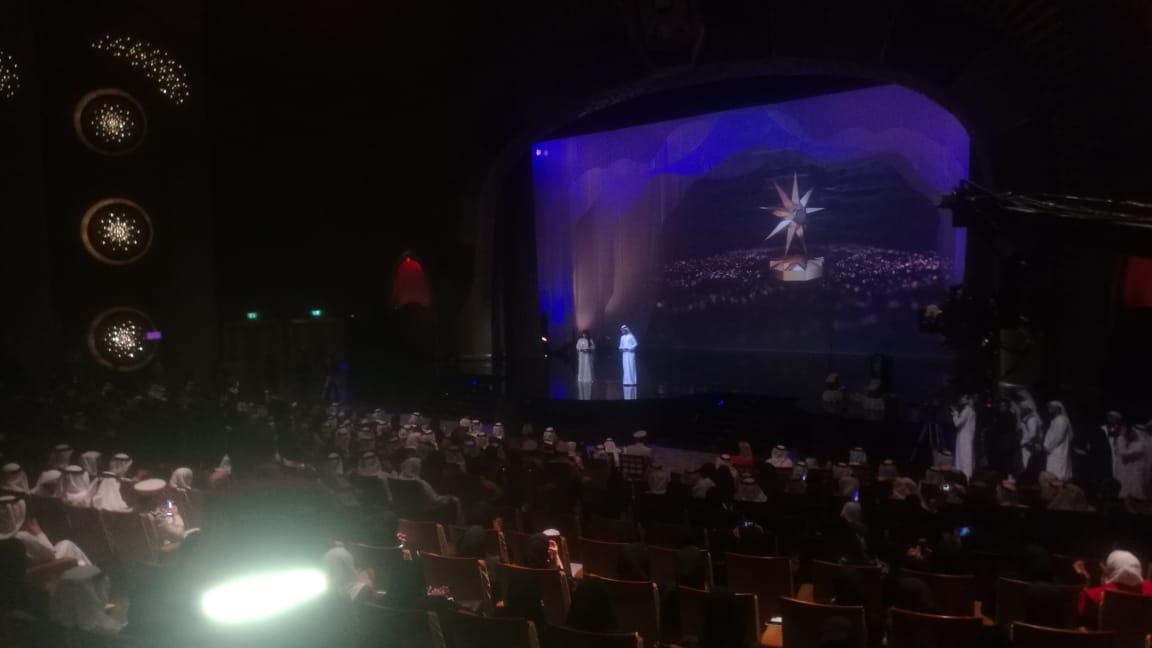 حفل توزيع جوائز فاطمة بنت مبارك (52)